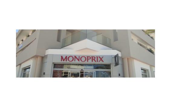 Monoprix Ain Zaghouan Nord (Nouveau magasin)