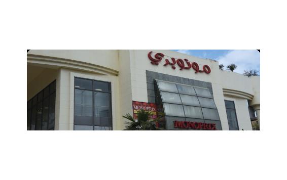 Monoprix  Ennasr