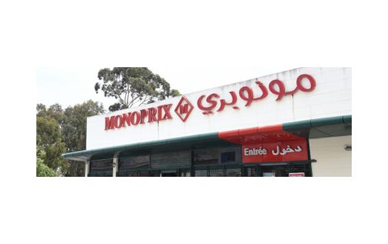Monoprix Ezzahra