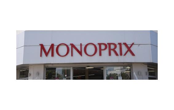Monoprix Manouba